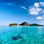 Mayotte - Vue de loin île eau turquoise