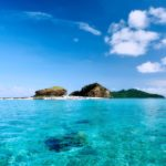 ACCUEIL-Mayotte sur catalogue chez Reisecenter Federsee