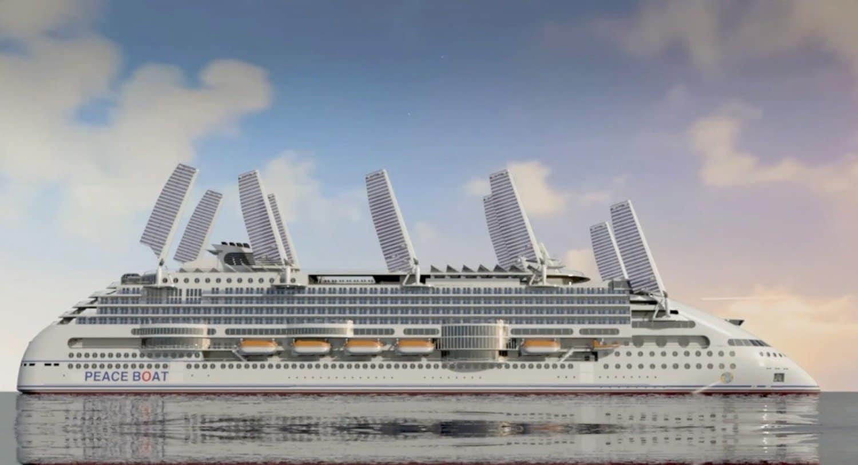 ARTICLE-Le navire le plus respectueux de l'environnement dans les Îles Vanille